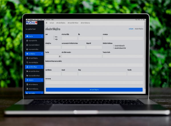 MyClinicPlus Program Features